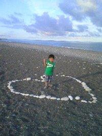 Lene_in_heart