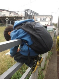 Lene_akiti